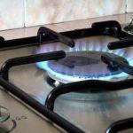 Quanto gas consuma un fornello?