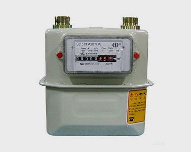 Qual la portata del contatore del gas risparmiare energia - Non arriva gas in casa ...